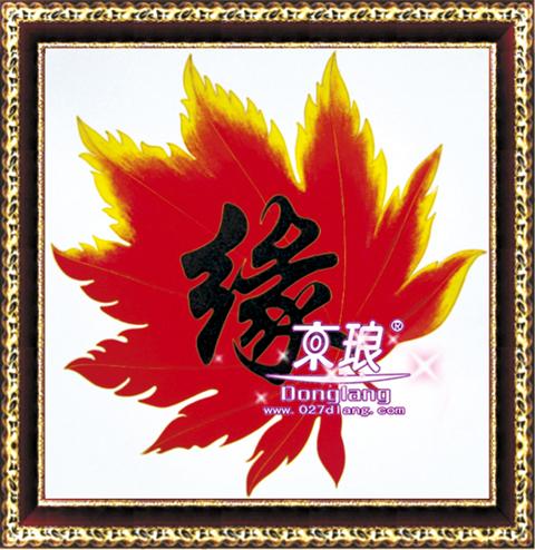产品展示 花果系列 人物系列 中国风系列 动物系列 品名/标号:枫叶jc